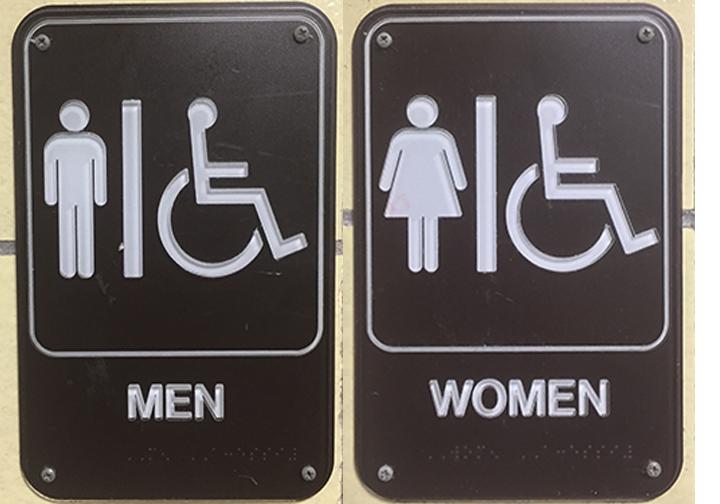 The transgender bathroom debacle