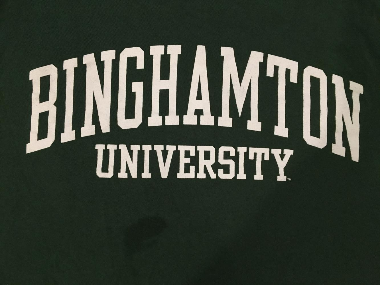 Binghamton+University+is+a+SUNY+school+that+will+introduce+the+new+tuition+plan.